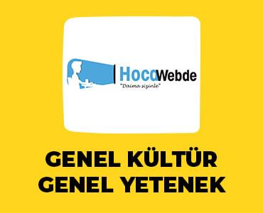 Hocawebde GKGY